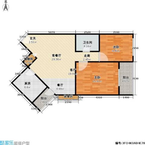 高行家园2室1厅1卫1厨100.00㎡户型图