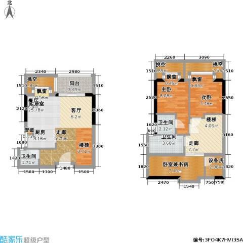 五洲国际电子城2室0厅3卫0厨75.72㎡户型图