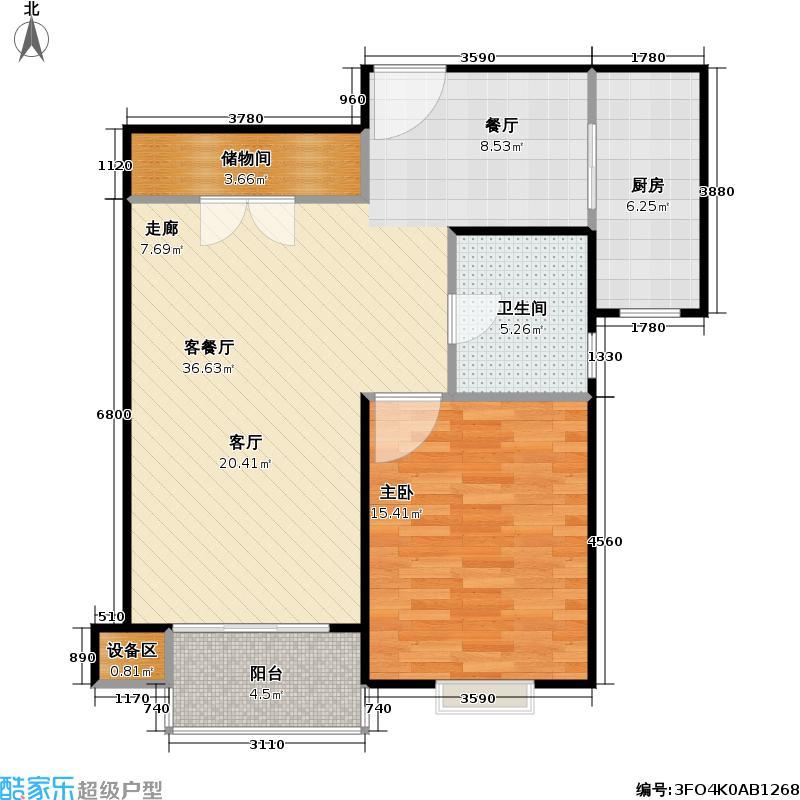 长春新苑1、2号住宅楼70.00㎡--16套户型