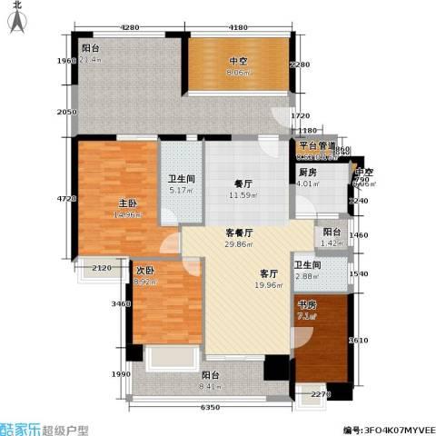 万科・金域蓝湾三期3室1厅2卫1厨130.00㎡户型图