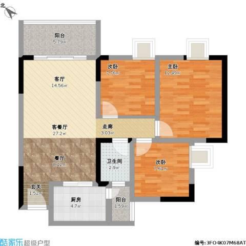 东朝香堤花径3室1厅1卫1厨102.00㎡户型图