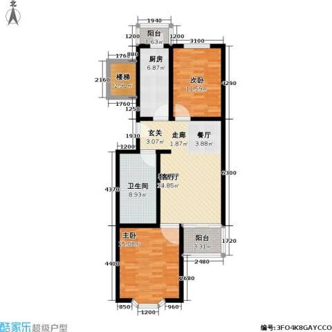 翠福园2室1厅1卫1厨86.00㎡户型图