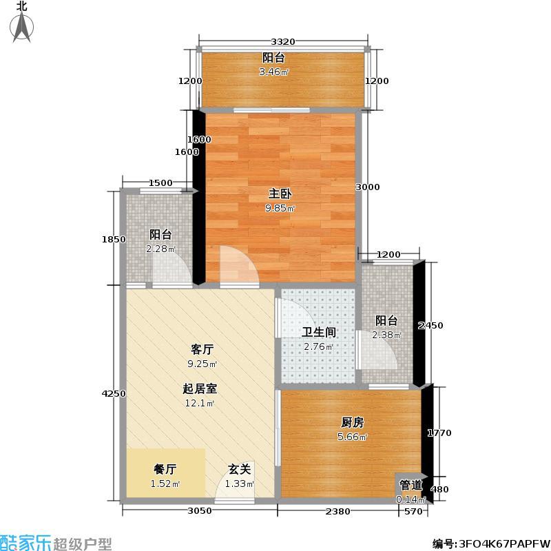 海雅缤纷城君誉49.00㎡海雅缤纷城君誉户型图A2型1房2厅1卫49平米(2/7张)户型1室2厅1卫