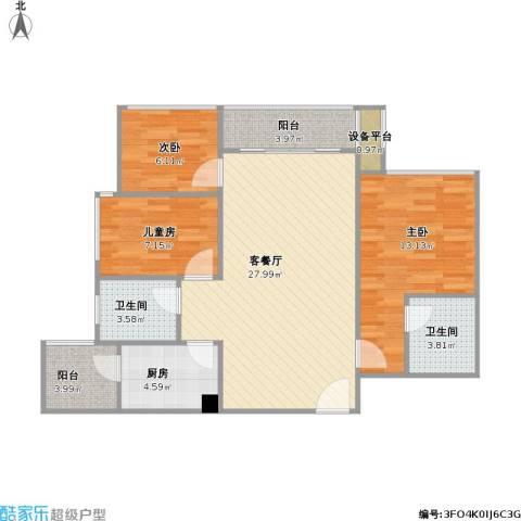 六和城3室1厅2卫1厨102.00㎡户型图