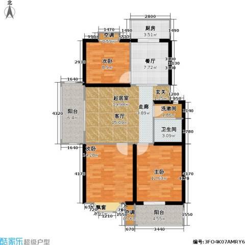 腾泰雅苑3室1厅1卫1厨95.00㎡户型图