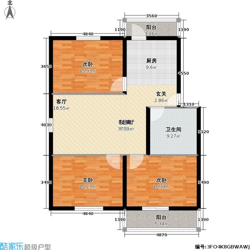 运河花园113.49㎡三室二厅一卫户型