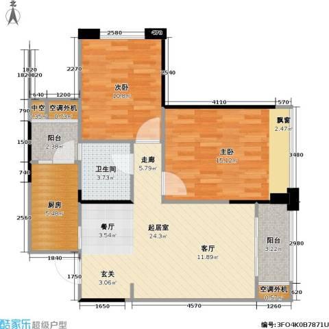 万科・悦峰 悦峰2室0厅1卫1厨79.00㎡户型图