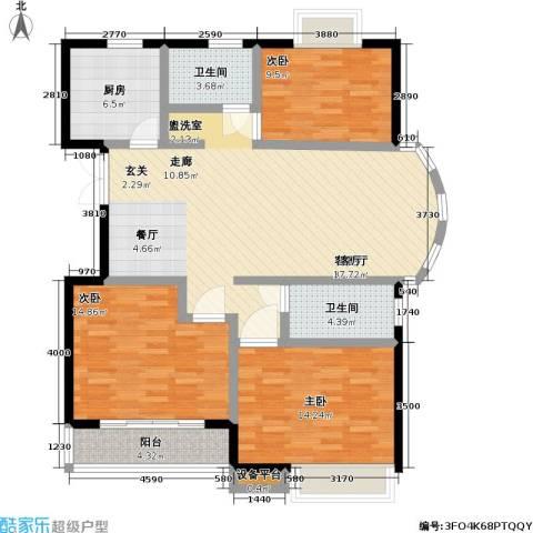 怡和花园3室1厅2卫1厨110.00㎡户型图