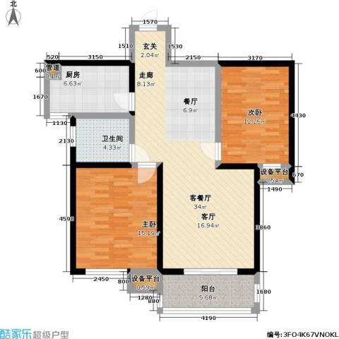 御源林城2室1厅1卫1厨92.00㎡户型图