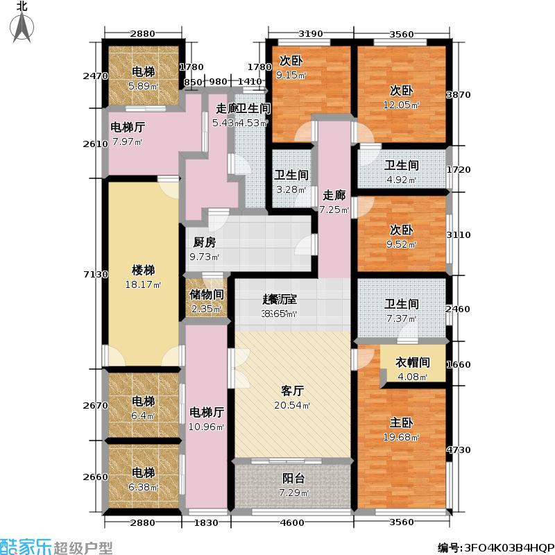 淮海晶华220.00㎡房型户型
