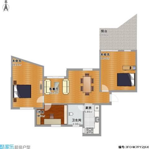 叠彩园1室1厅1卫1厨108.00㎡户型图