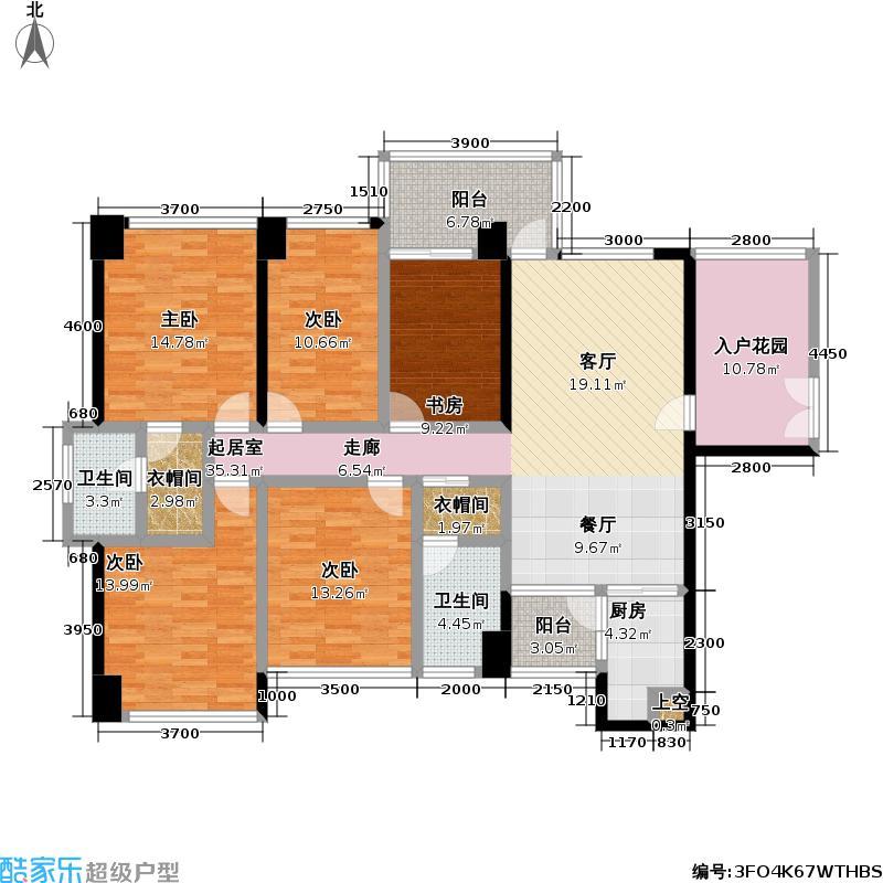 佳兆业城市广场三期150.00㎡7栋A座603户型5室2厅2卫