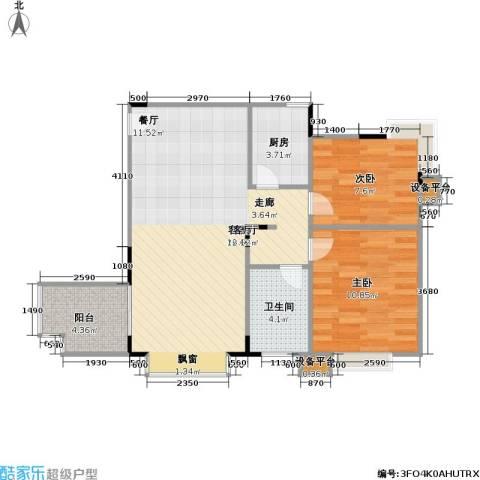 东方新地苑2室1厅1卫1厨65.00㎡户型图