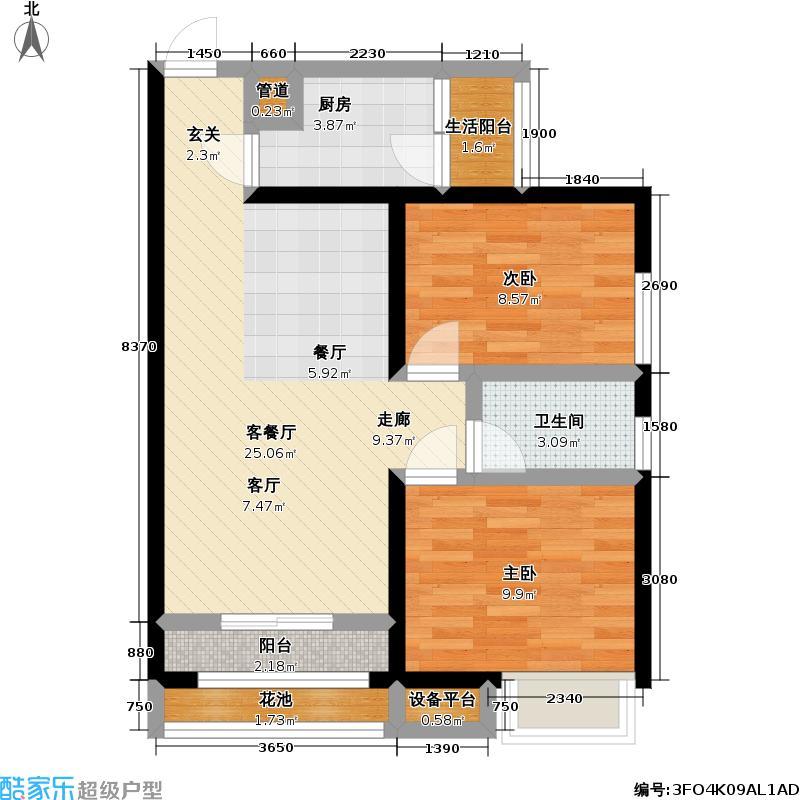 奔力・绿色空间户型2室1厅1卫1厨
