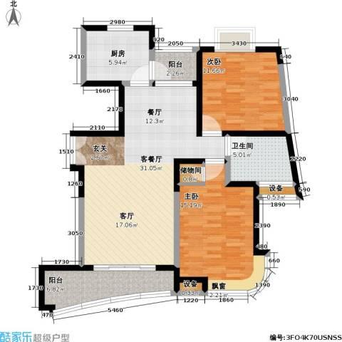 云山星座苑2室1厅1卫1厨93.00㎡户型图