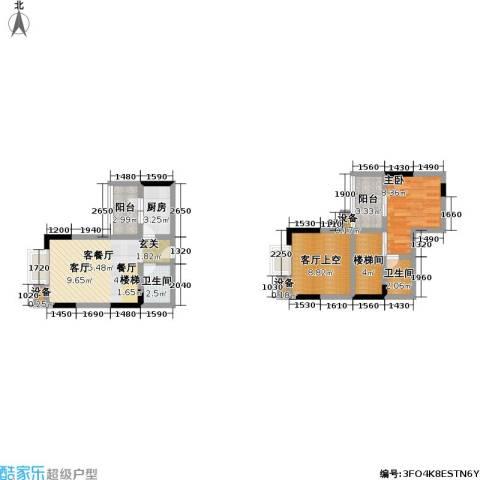 首创i HOME1室1厅2卫1厨79.00㎡户型图
