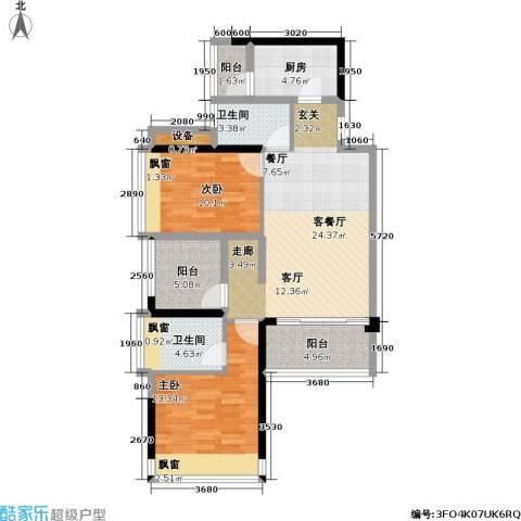 莱蒙水榭春天2室1厅2卫1厨86.00㎡户型图
