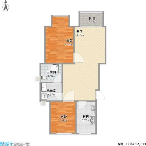唐家岭2室1厅1卫1厨78.00㎡户型图