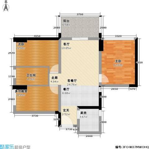 阳光花地2室1厅1卫1厨101.00㎡户型图