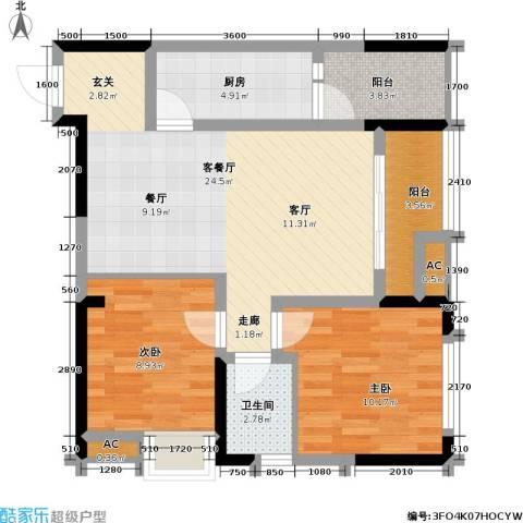 渝能・明日城市 明日城市2室1厅1卫1厨88.00㎡户型图