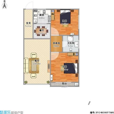 栖里凤台46#楼2室2厅1卫1厨112.00㎡户型图