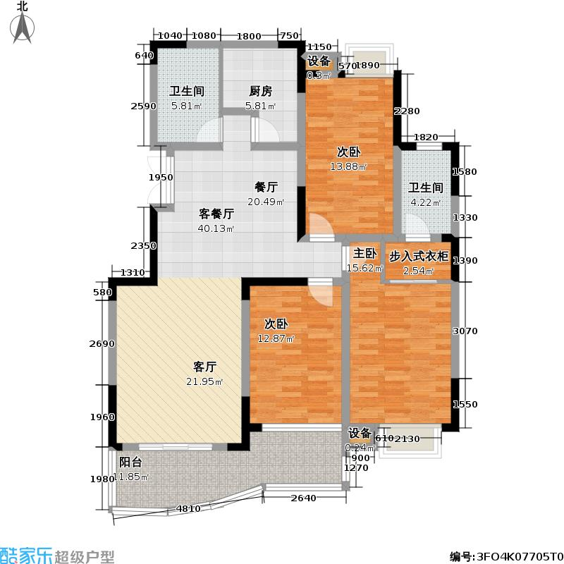 洪福家园118.00㎡房型户型