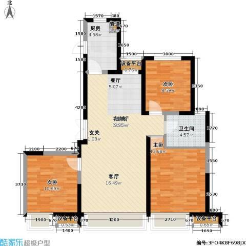 京贸国际公馆3室1厅1卫1厨88.67㎡户型图
