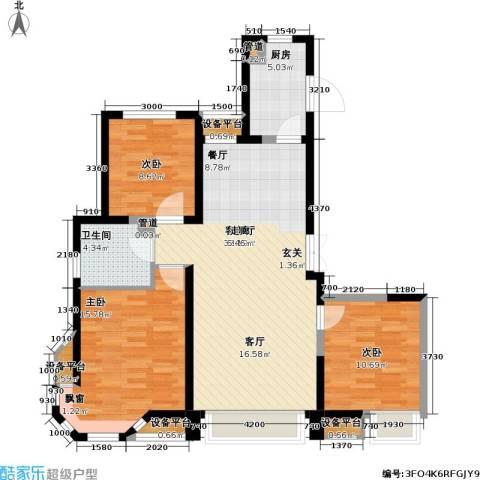 京贸国际公馆3室1厅1卫1厨92.67㎡户型图