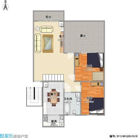 20小区2室2厅1卫1厨122.00㎡户型图