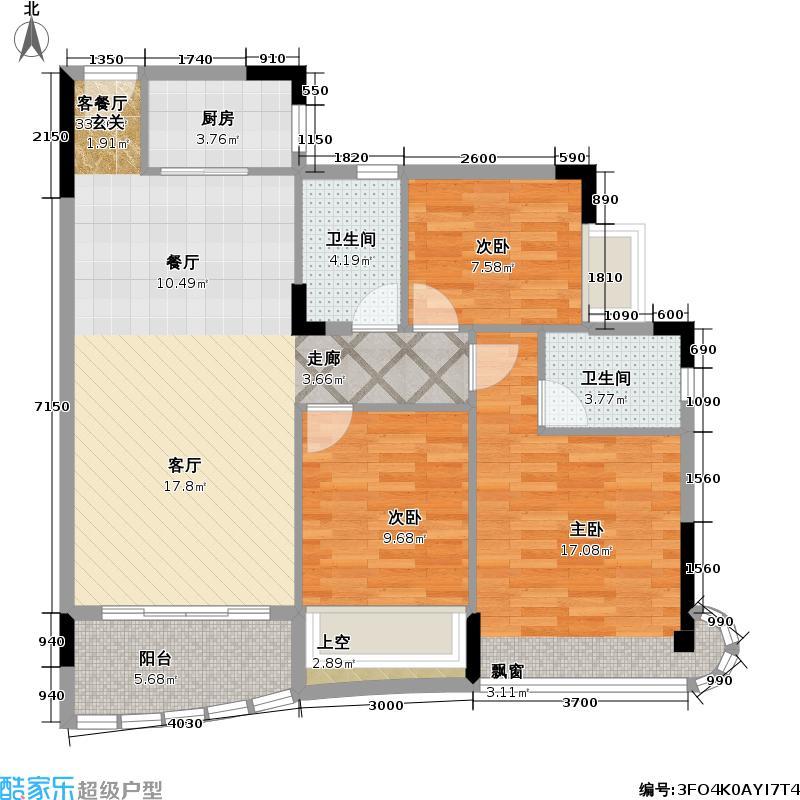 云顶天海户型3室1厅2卫1厨