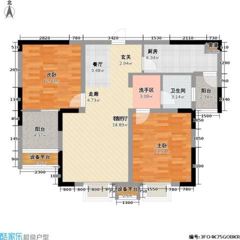 金盛田锦上2室1厅1卫1厨92.00㎡户型图