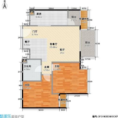 彩虹街区2室1厅1卫1厨75.00㎡户型图