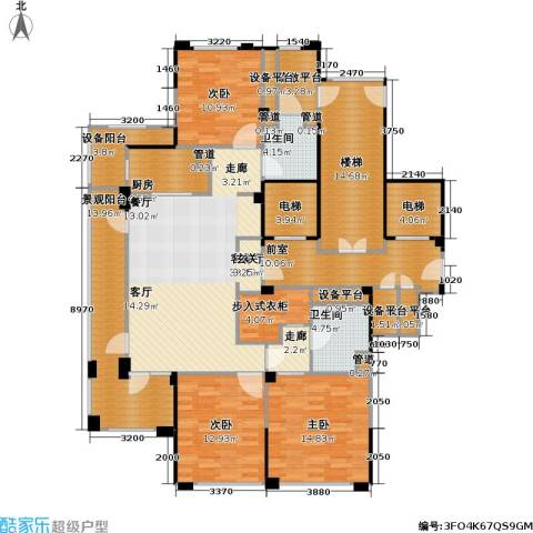 绿城・玉兰广场3室1厅2卫1厨167.00㎡户型图