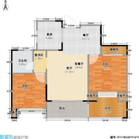 绿城・玉兰广场2室1厅1卫1厨84.00㎡户型图