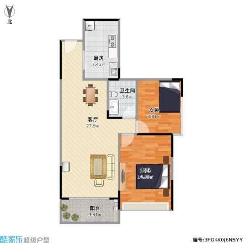 三远大爱城2室1厅1卫1厨91.00㎡户型图