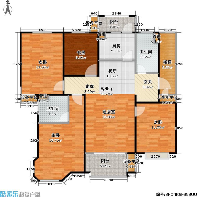 永合鼎泰丰122.00㎡鼎泰丰2期122.00㎡4室2厅2卫户型4室2厅2卫