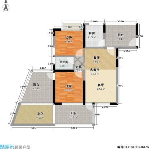 金地梅陇镇2室1厅1卫1厨118.00㎡户型图