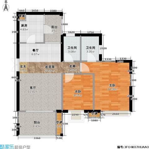 重庆天地雍江悦庭 重庆天地・雍江悦庭2室0厅2卫1厨74.00㎡户型图