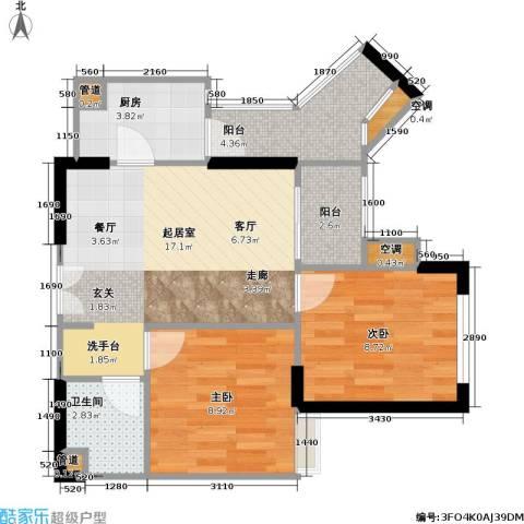 康德・城市风云 城市风云社区2室0厅1卫1厨55.00㎡户型图