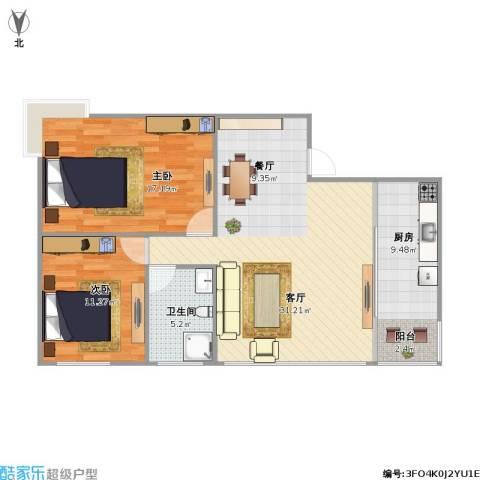 华阳新区2室1厅1卫1厨99.00㎡户型图