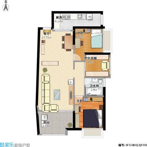 保利外滩一号2室1厅1卫1厨88.00㎡户型图