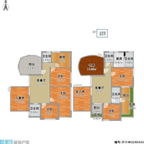 衍宏康馨花园2期8室2厅5卫2厨225.43㎡户型图