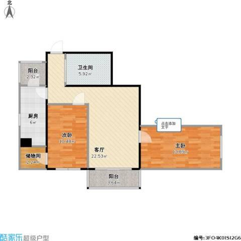 八里庄东里2室1厅1卫1厨92.00㎡户型图