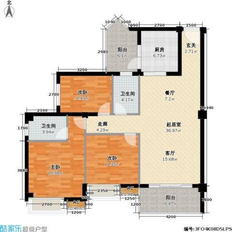 开来・东方华庭3室0厅2卫1厨100.55㎡户型图