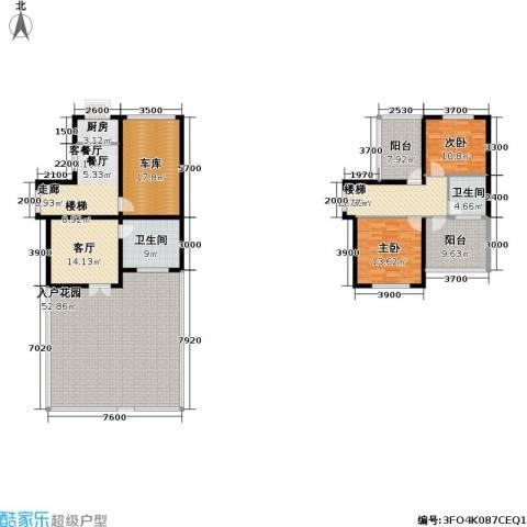 温泉国际2室2厅2卫1厨167.69㎡户型图