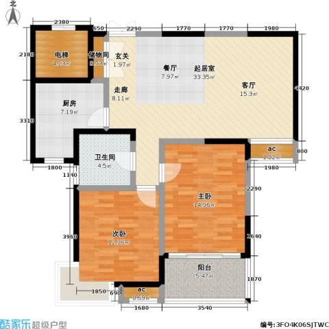 银城西堤国际2室0厅1卫1厨98.00㎡户型图