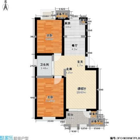 乾和福邸2室1厅1卫1厨68.00㎡户型图