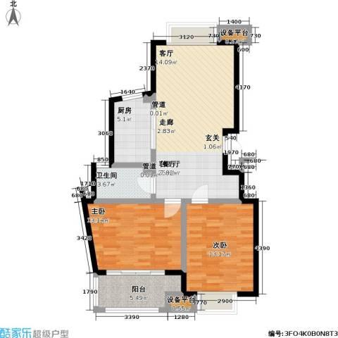 金基月亮湾2室1厅1卫1厨98.00㎡户型图