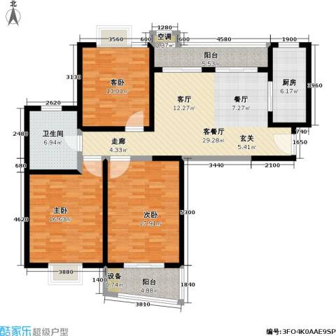 新民旺苑3室1厅1卫1厨117.00㎡户型图