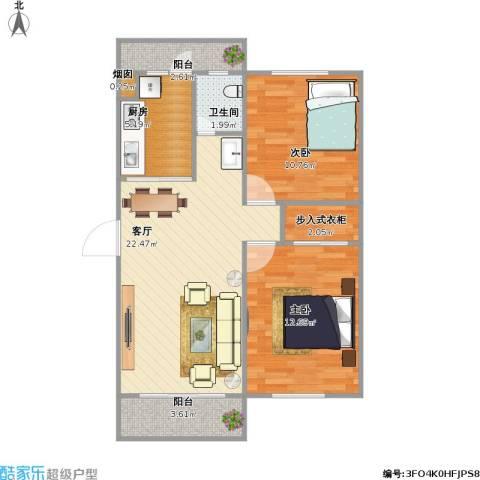 三阳购物中心2室1厅1卫1厨84.00㎡户型图